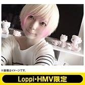 《Loppi・HMV限定》 自己スキーマ 【1,000セット完全限定特装盤】 (CD+グッズ) みゆはん
