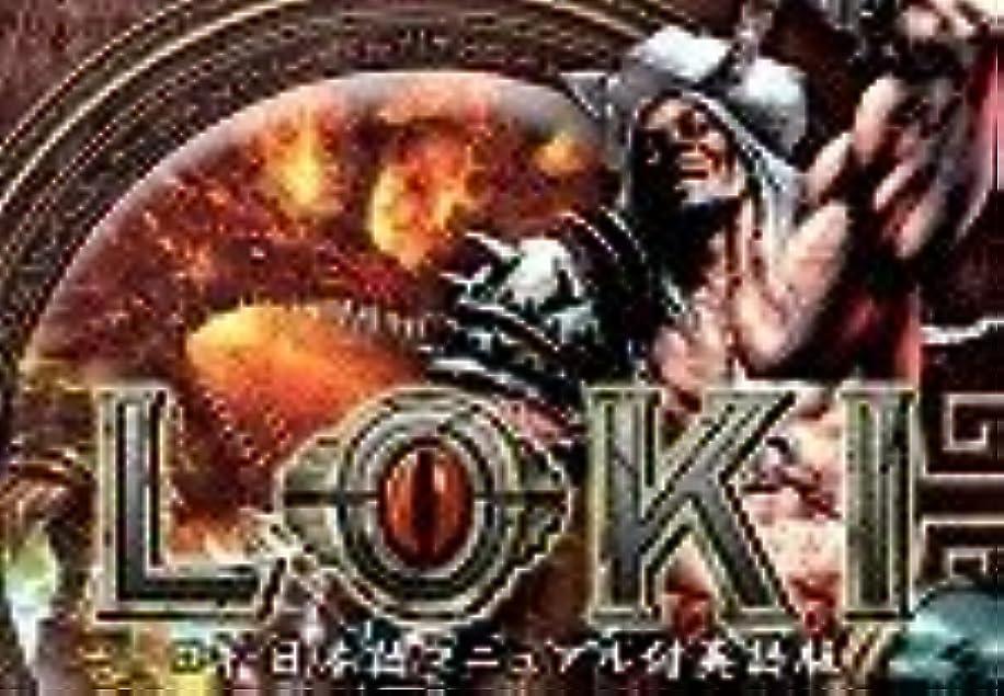 地上で樹皮応じるオーバーランド LOKI-ロキ- 日本語マニュアル付き英語版