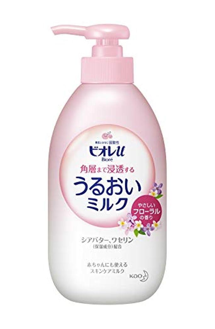 天皇紫の助けてビオレu 角層まで浸透 うるおいミルク フローラル 300ml