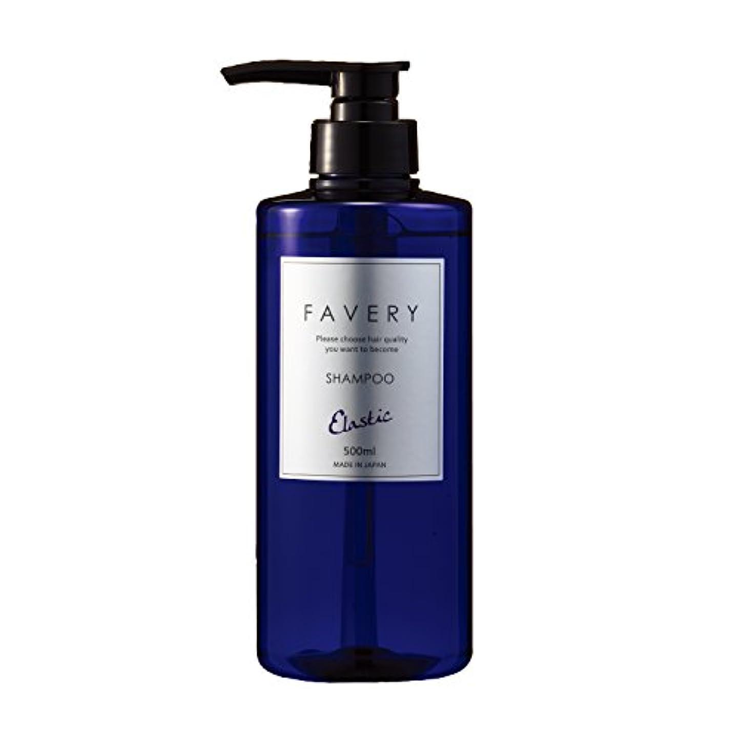 識別管理スラム髪質は選ぶ時代へ【FAVERY】 フェバリィ シャンプーC (Erastic/エラスティック) 500ml フルボ酸エキス使用