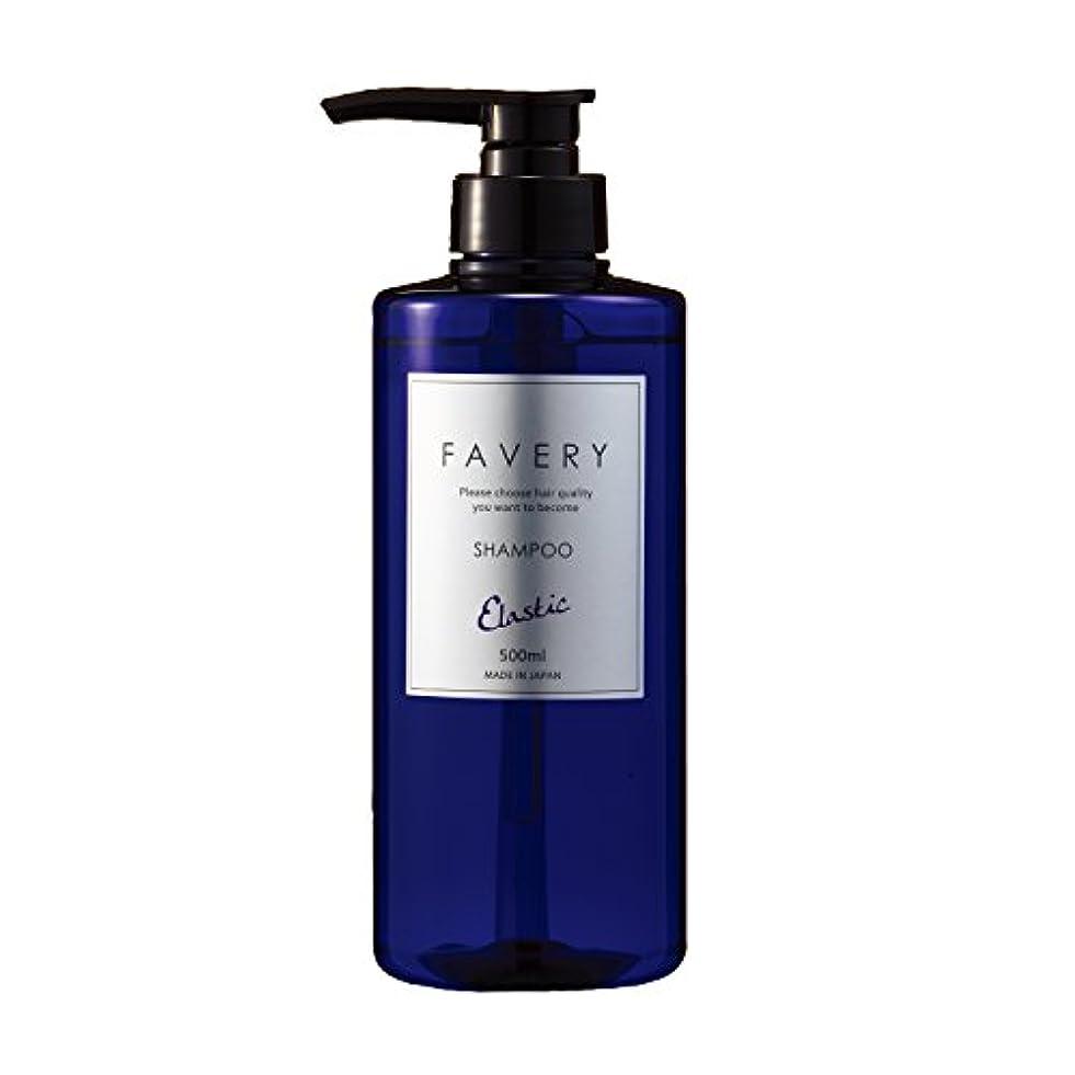 元のおなかがすいたバルブ髪質は選ぶ時代へ【FAVERY】 フェバリィ シャンプーC (Erastic/エラスティック) 500ml フルボ酸エキス使用