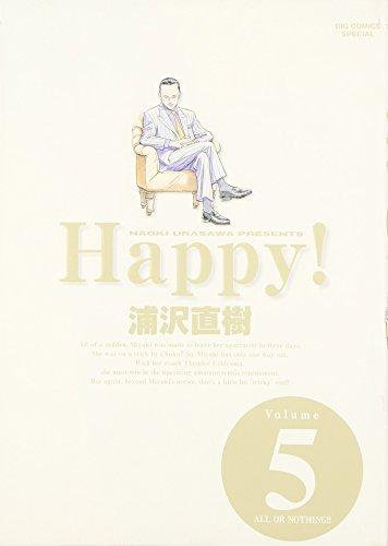 Happy!―完全版 (Volume5) (Big comics special)の詳細を見る