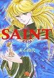 SAINT (1) (小学館文庫)