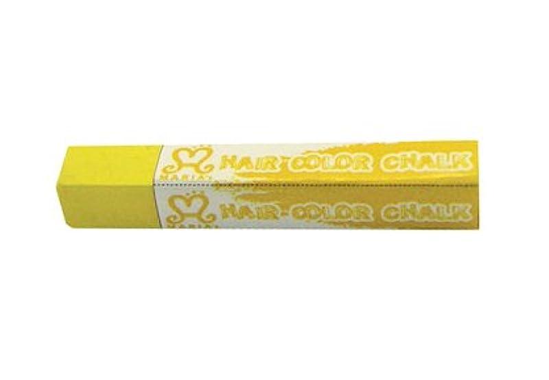 印刷する胆嚢谷TiMaria's HAIR COLOR CHALK HC003-IY アイスイエロー