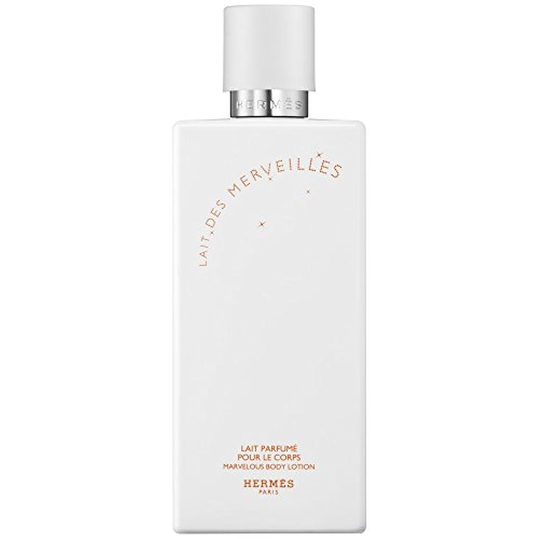 植生配るさようならエルメスオーデMerveilles香りのボディローション200ミリリットル (HERM?S) (x2) - HERM?S Eau Des Merveilles Perfumed Body Lotion 200ml (Pack...