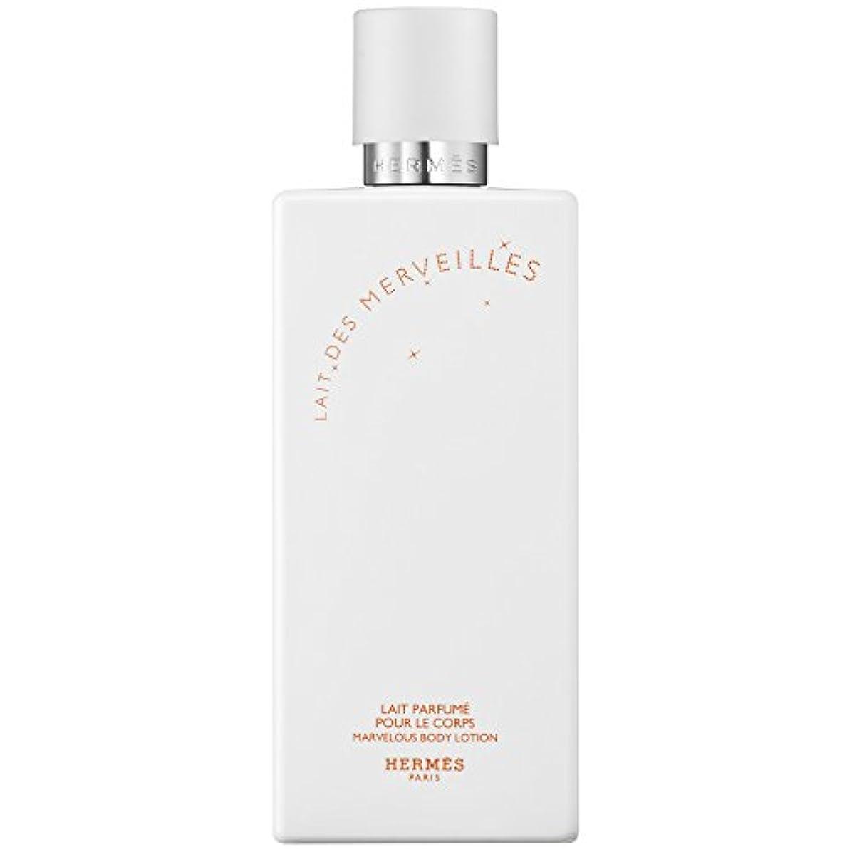 欲しいです優越グリットエルメスオーデMerveilles香りのボディローション200ミリリットル (HERM?S) - HERM?S Eau Des Merveilles Perfumed Body Lotion 200ml [並行輸入品]