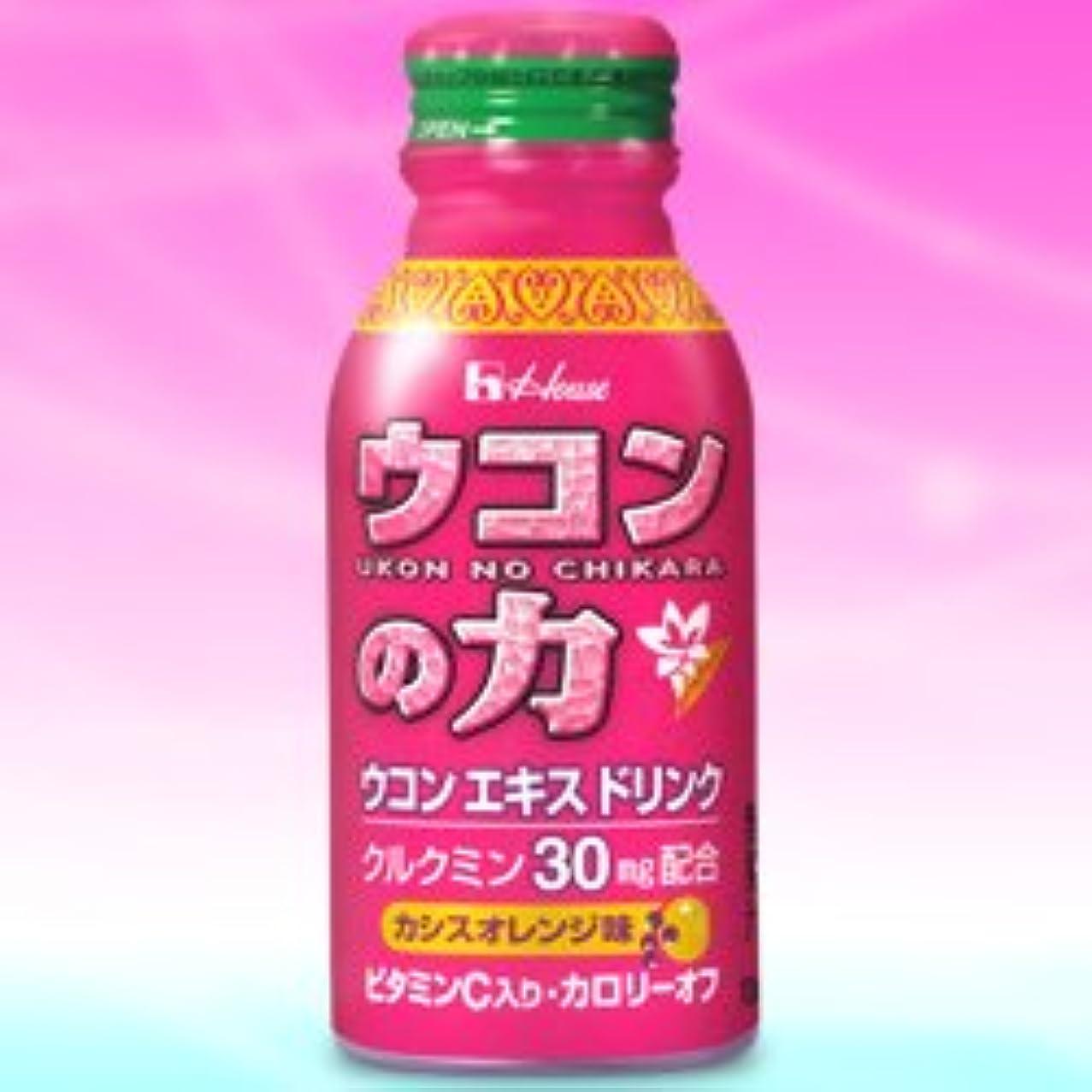 タイル外向きレプリカ【ハウス食品】ウコンの力 カシスオレンジ味 100ml ×20個セット