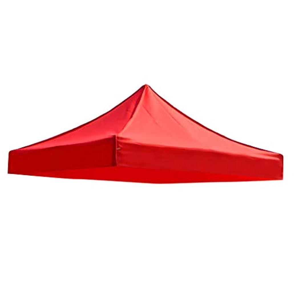 めまいが宮殿誤ってDYNWAVE テントカバー テントシート トップカバー 交換用 防水 UVカット 日除け 野外活動 全4サイズ