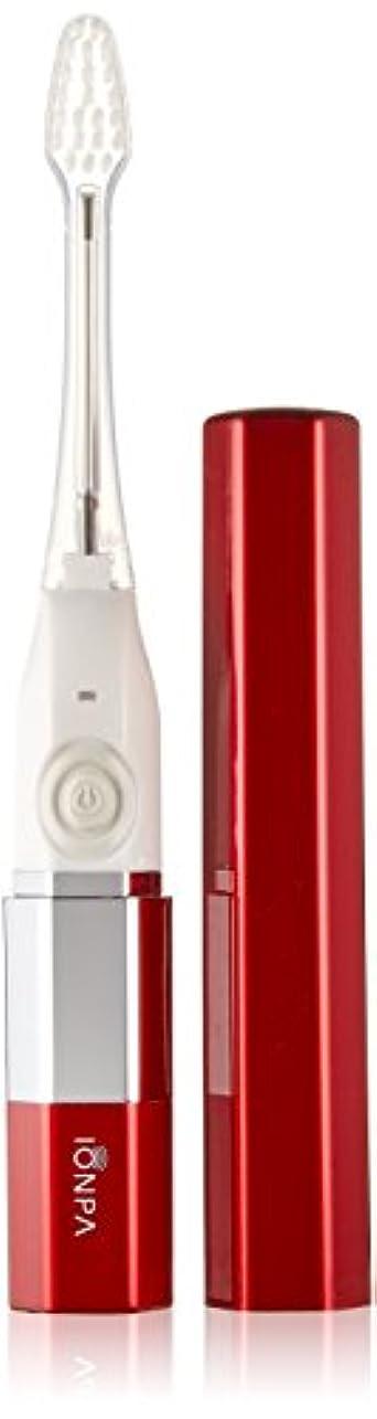静かな機械的スマートKISS YOU オンパ振動歯ブラシ IONPA 本体 レッド