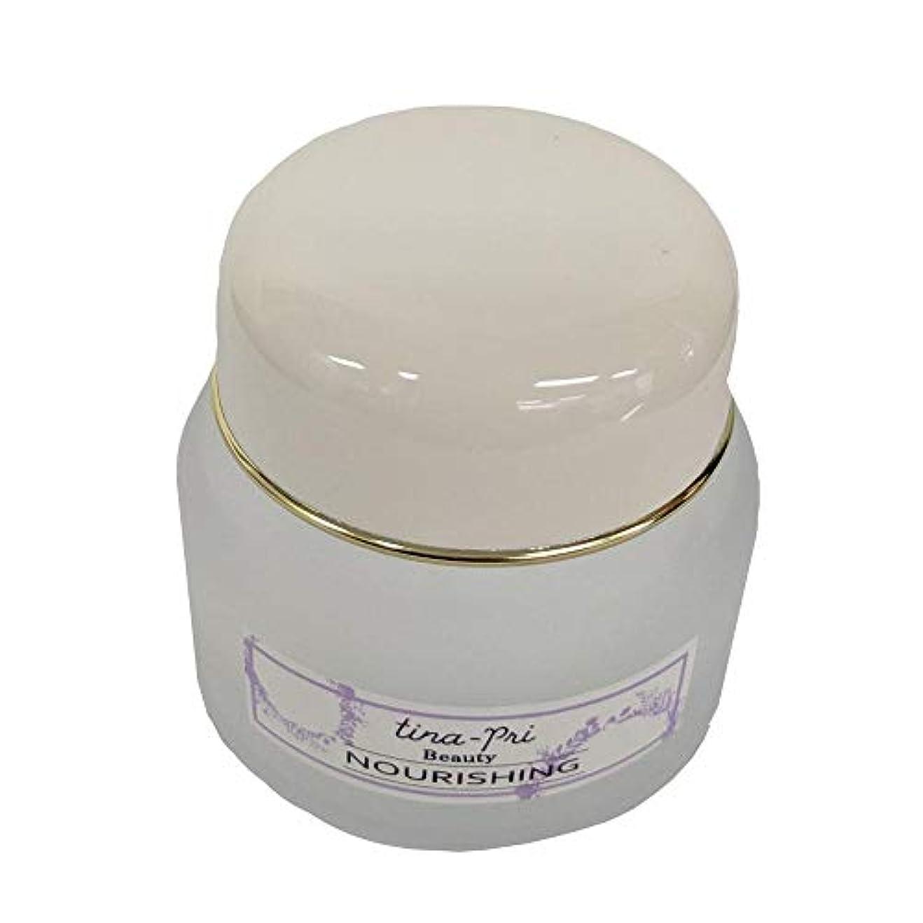 情熱スペル活気づけるティナプリビューティ 基礎化粧品シリーズ ナリシング 30g