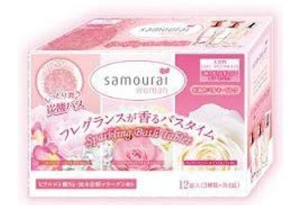 持続する予約有毒なサムライウーマン スパークリングバスタブレット 炭酸入浴料3種類各4錠