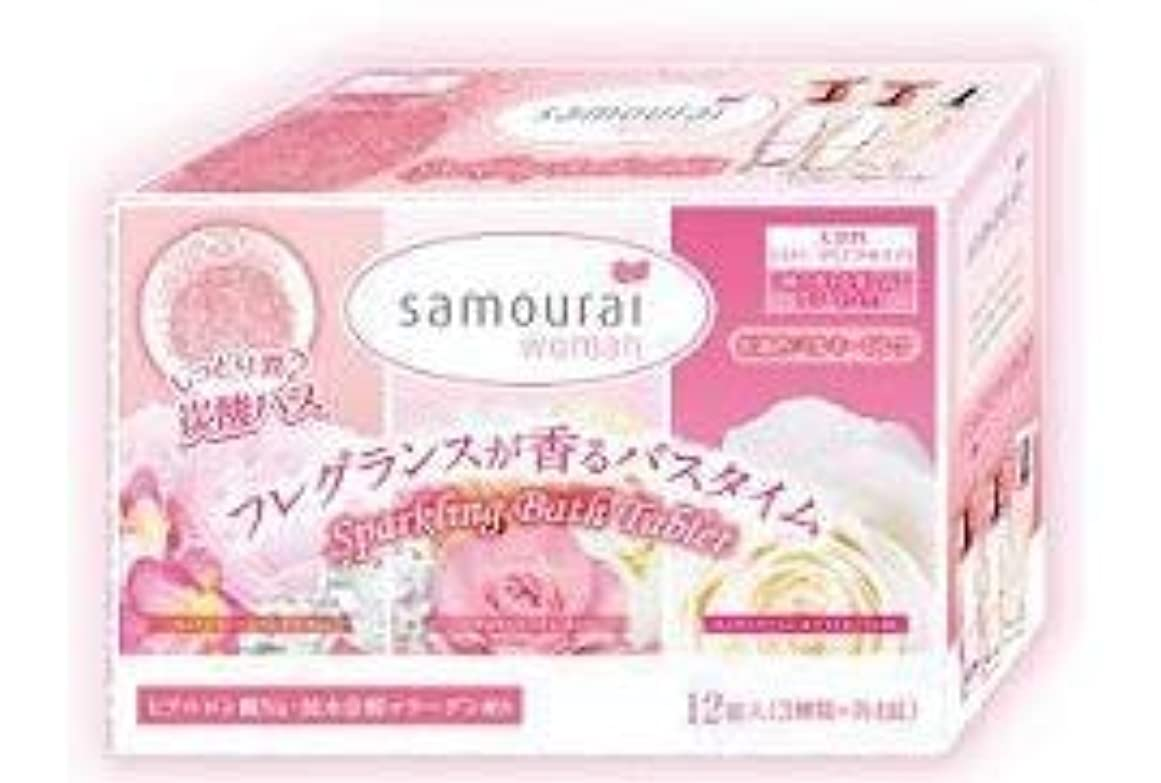 ネイティブ妊娠した安心サムライウーマン スパークリングバスタブレット 炭酸入浴料3種類各4錠