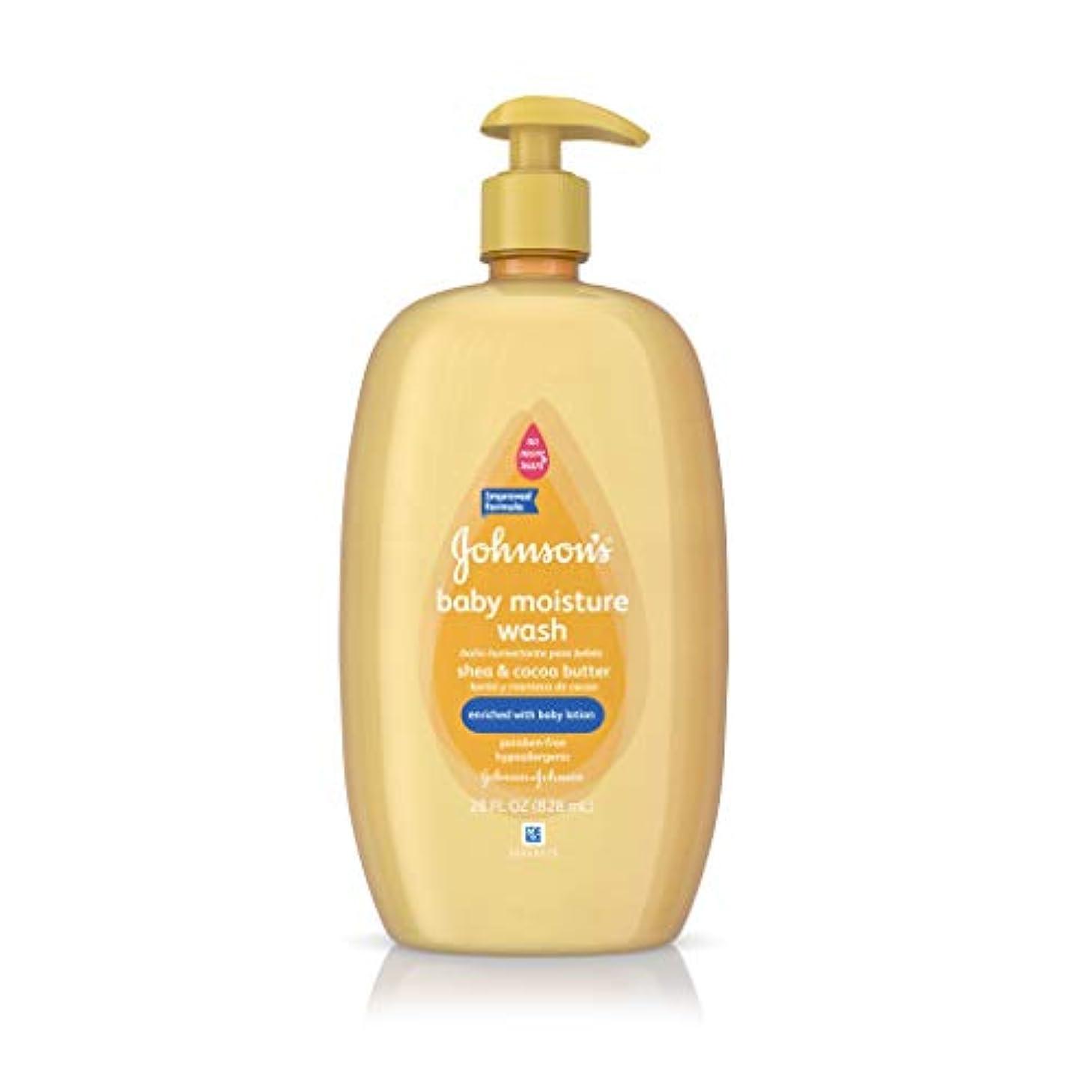 極貧移動公式Johnson's Baby Wash Shea & Cocoa Butter 798 ml (Pack of 3) (並行輸入品)