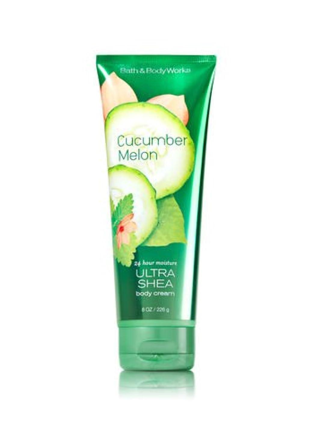 抵抗力がある終わらせる祝う[Bath & Body Works] Cucumber Melon 240 ml Triple Moisture ボディクリーム