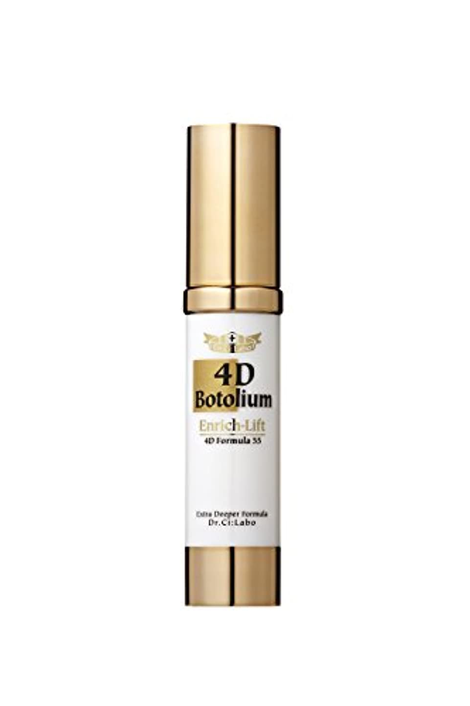 受動的仕方密輸ドクターシーラボ 4Dボトリウム エンリッチ リフト 美容液 18g