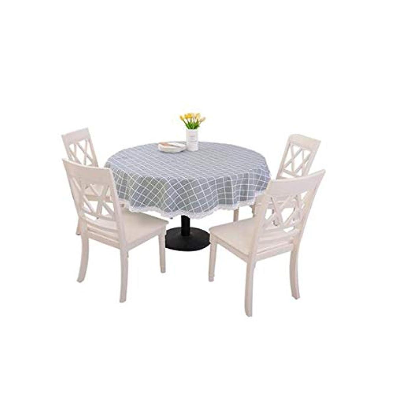 クリア知っているに立ち寄る文言CPWJD テーブルクロス、テーブルクロスラウンド、ダイニングテーブル、お祝いのディナーに適しています。ホームSupplie。サイズ:直径48インチ、直径60インチ。カラー:ベージュ、ブルー、グレー。 (Color : Gray, Size : Diameter 48 inches)