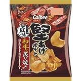 【販路限定品】カルビー 堅あげポテト匠味 和牛の炙り焼き味 73g×12袋