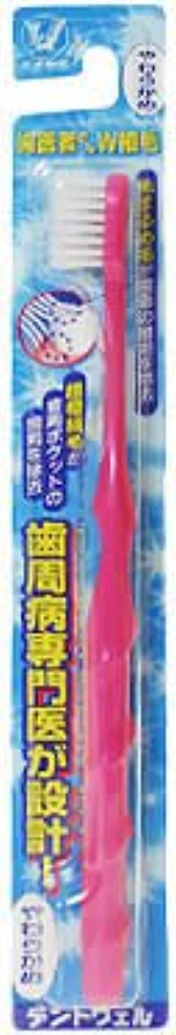糸豆腐コンテンツ大正製薬歯医者さんW植毛やわらかめ