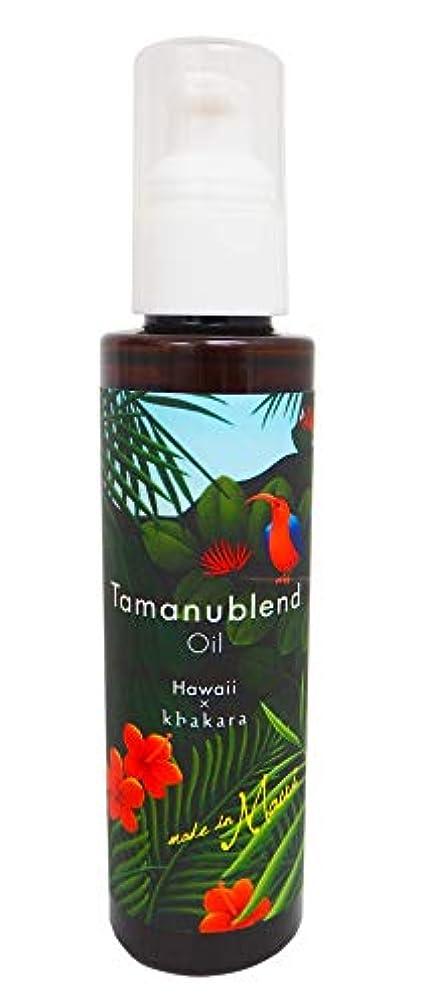 同一の巨人エキスアイランドエッセンス タマヌブレンドオイル tamanu blend oil (120ml)