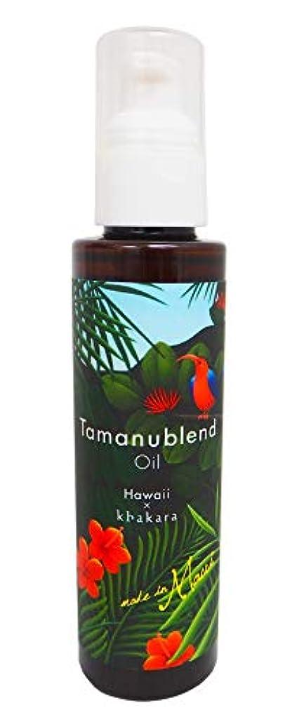 マスタード社会外観アイランドエッセンス タマヌブレンドオイル tamanu blend oil (120ml)