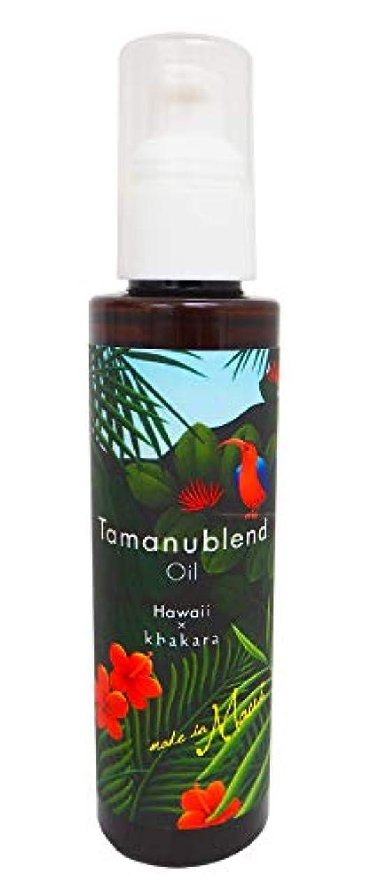 バランス押す疲労アイランドエッセンス タマヌブレンドオイル tamanu blend oil (120ml)
