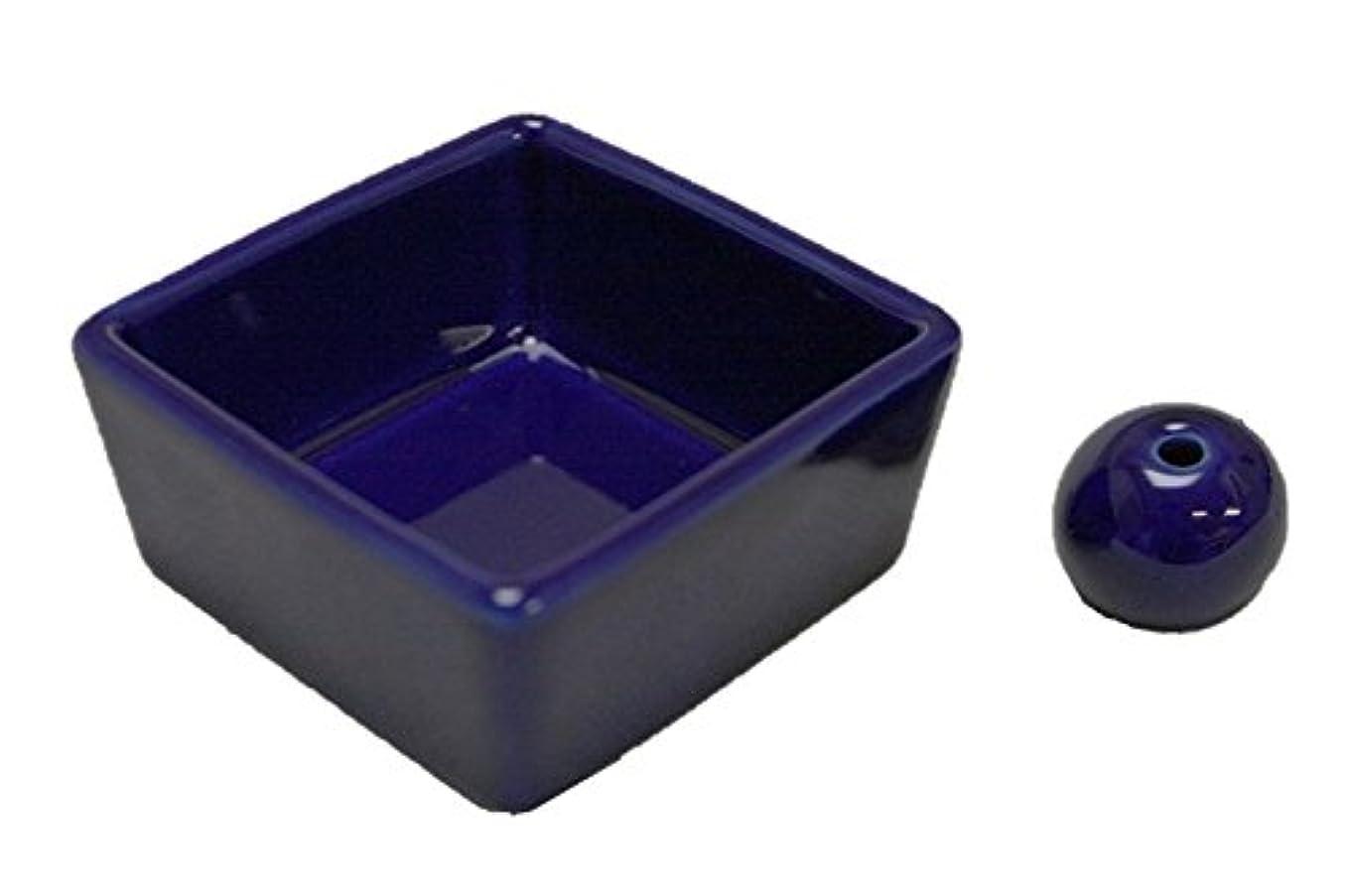 国民刈る半円和モダン 瑠璃色 お香立て 陶器 角鉢 製造直売品