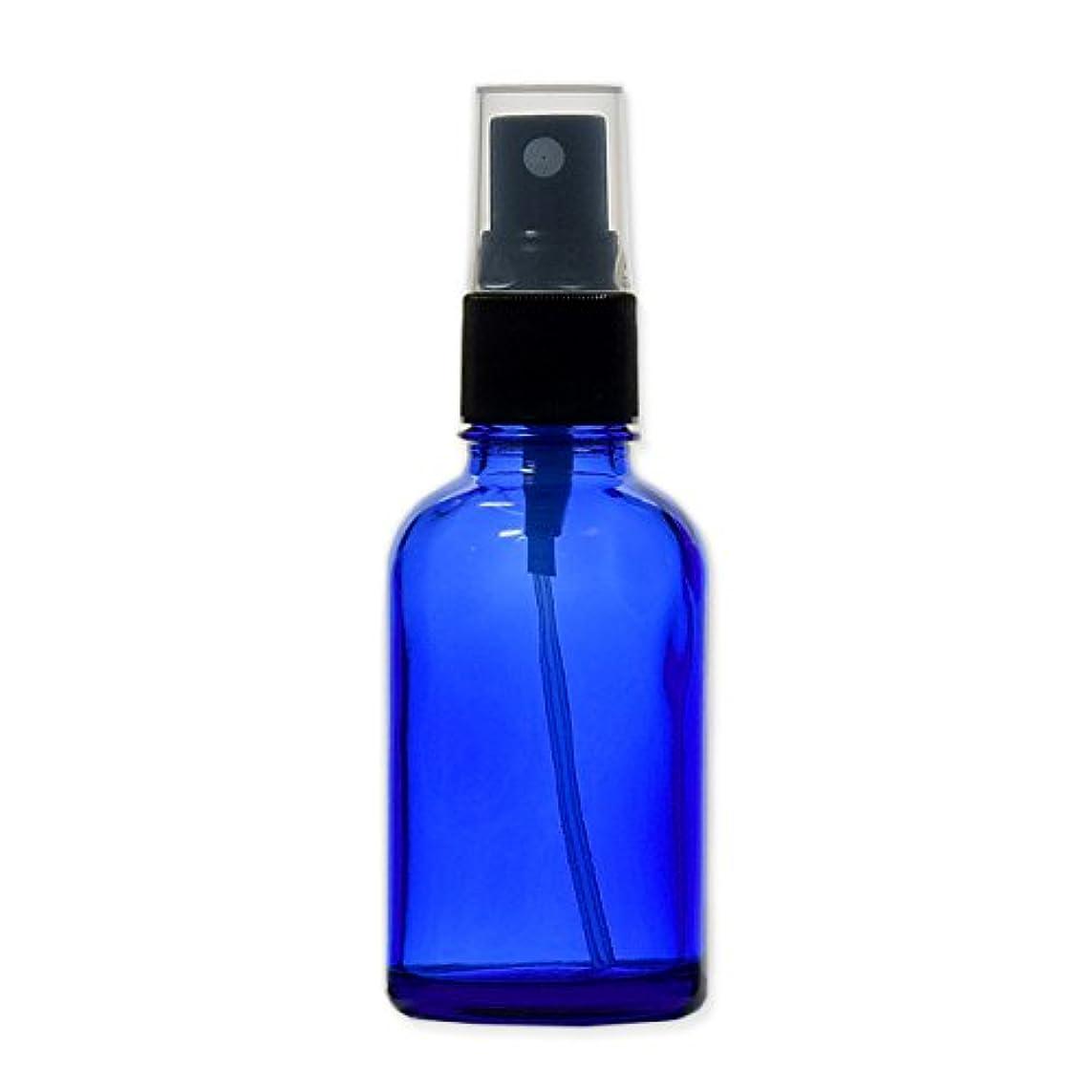 ジュース怠けた事前青色ガラススプレーボトル 50ml
