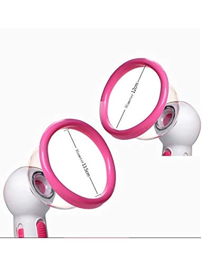 外交韓国語練るXpHealth 乳房ポンプ電気強化拡大マッサージ脂肪吸引術真空カップマッサージツールリラックスマッサージ玩具レディース
