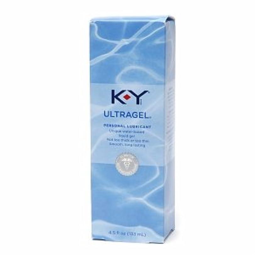 ナチュラル頑丈代替案074 不感症で濡れにくい方へ【高級潤滑剤 KYゼリー】 水溶性の潤滑ジェル42g 海外直送品