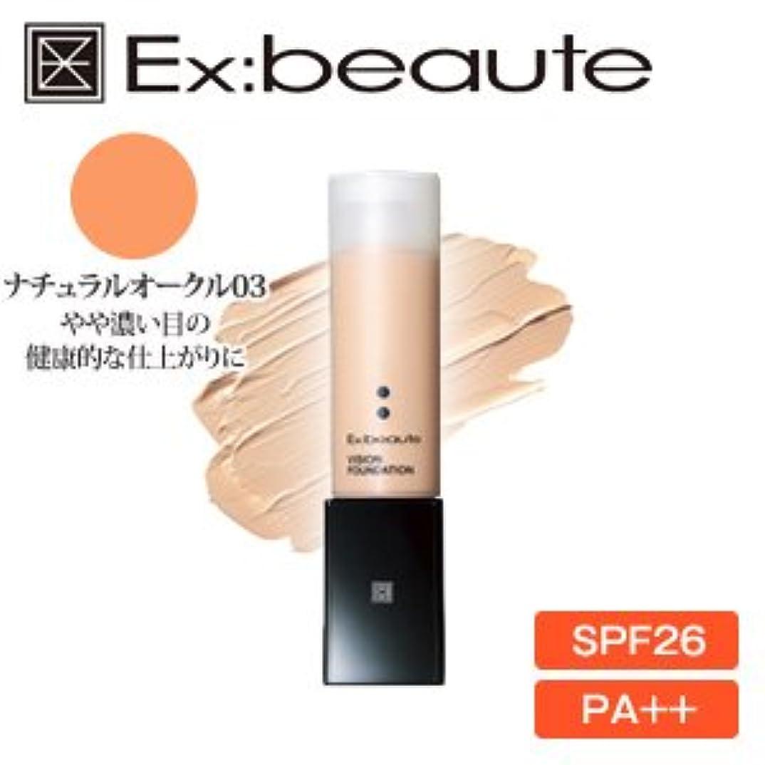 名前でビュッフェ変換するEx:beaute (エクスボーテ) ビジョンファンデーション リキッドマットタイプ ナチュラルオークル03