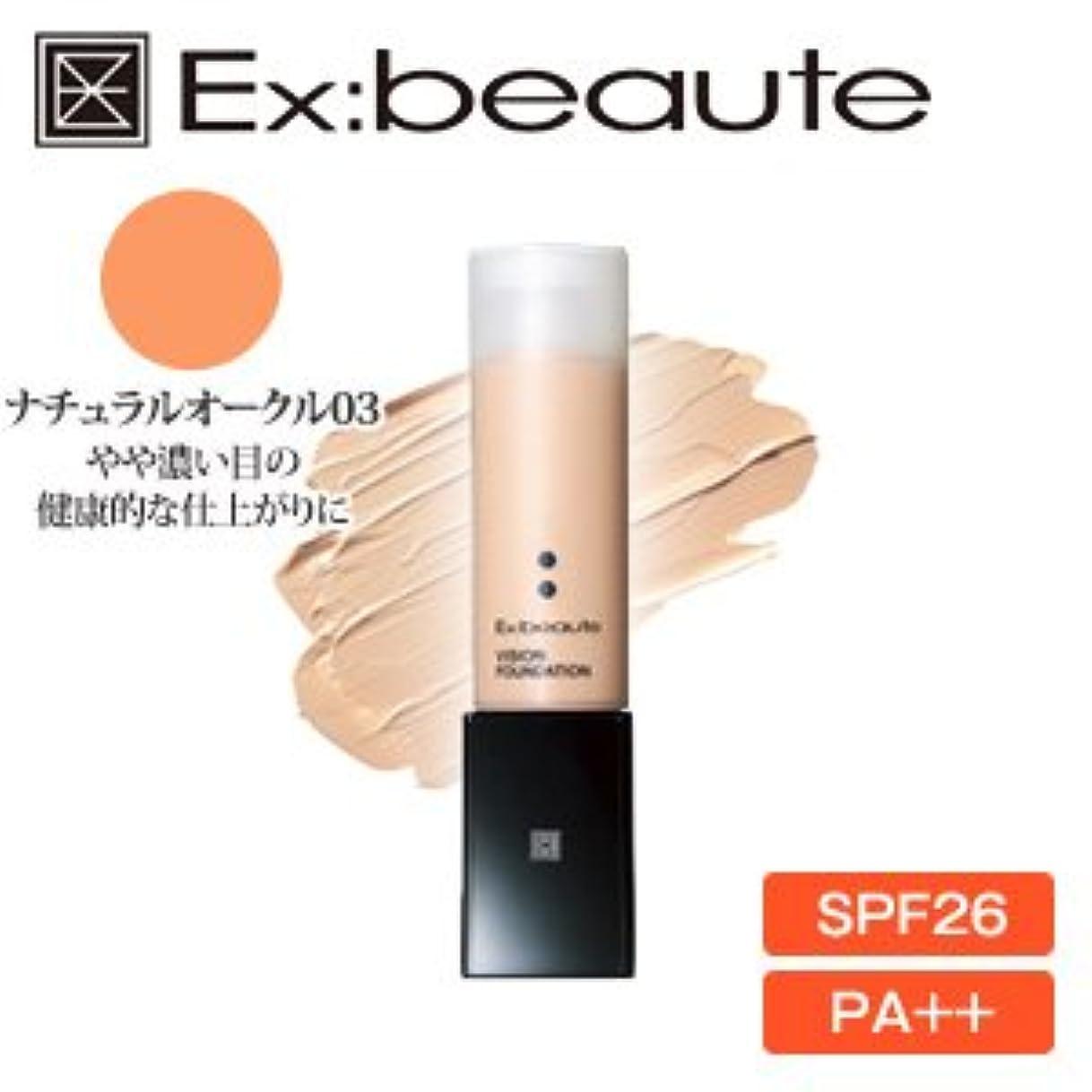 地雷原小康トライアスリートEx:beaute (エクスボーテ) ビジョンファンデーション リキッドマットタイプ ナチュラルオークル03