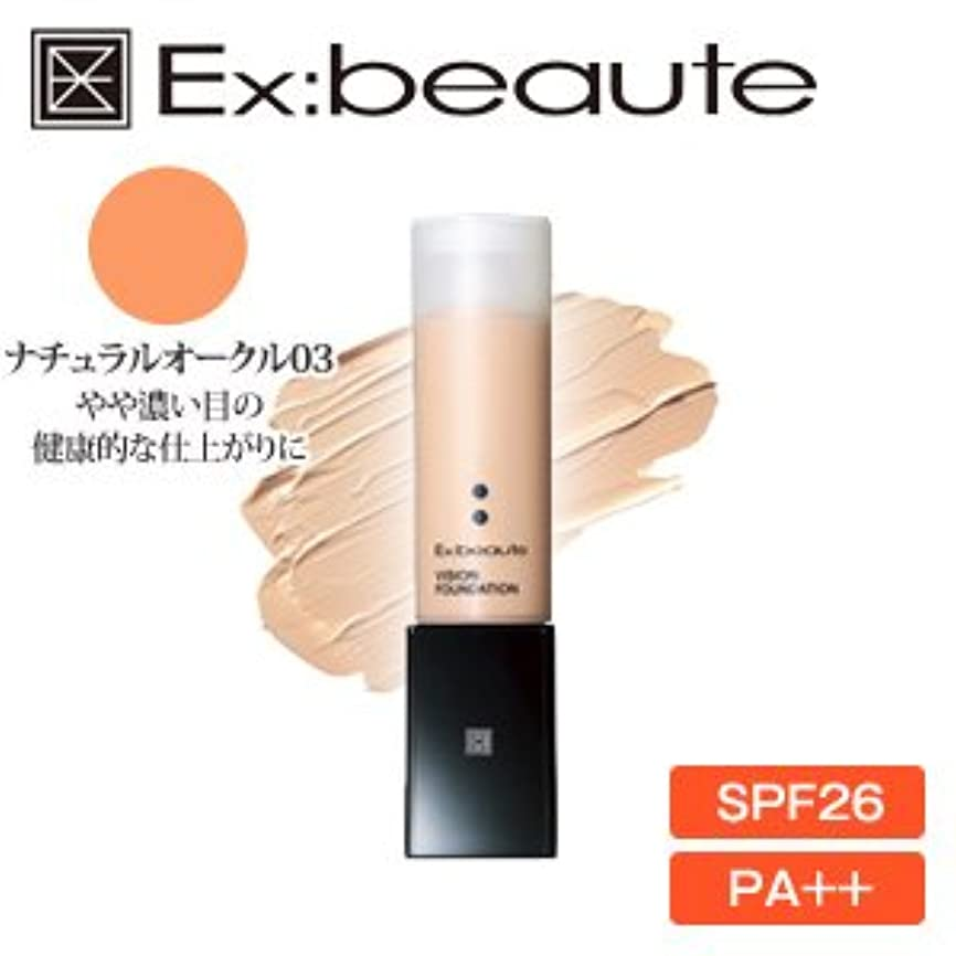 対称風邪をひくインスタンスEx:beaute (エクスボーテ) ビジョンファンデーション リキッドマットタイプ ナチュラルオークル03