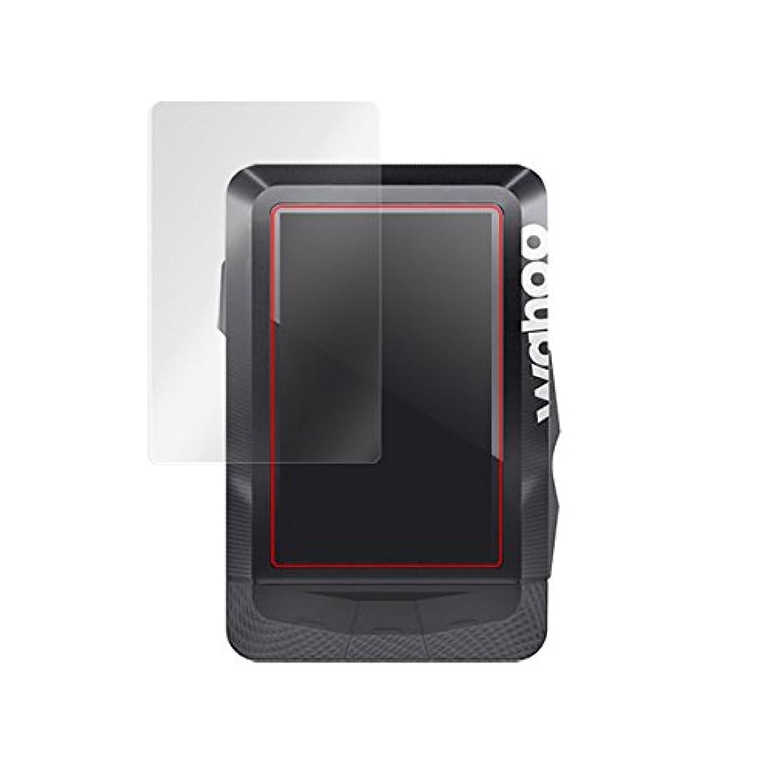 許さないテナント電卓日本製 指紋が目立たない 傷修復液晶保護フィルム Wahoo ELEMENT GPS BIKE COMPUTER 用 OverLay Magic OMWAHOOELEMENT/12