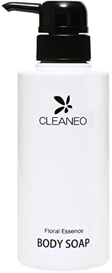 スラム街水っぽい手荷物【終売】クリアネオ(CLEANEO) 男のニオイ対策 デオドラントボディーソープ