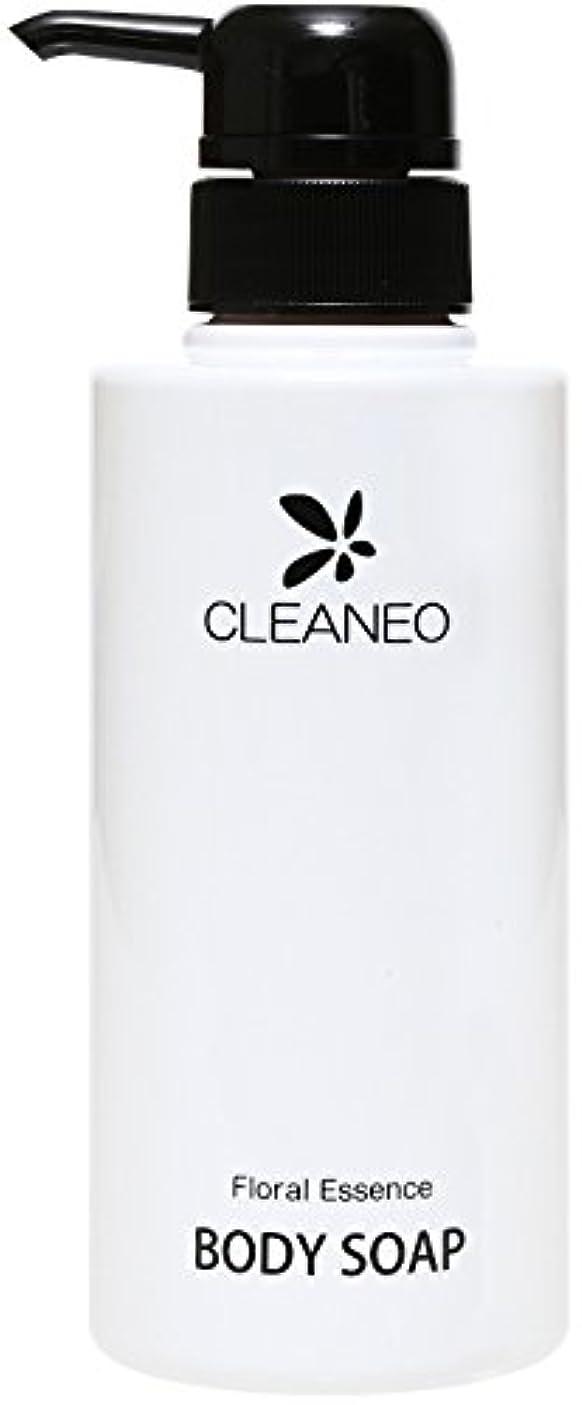 解決アマゾンジャングル服を洗う【終売】クリアネオ(CLEANEO) 男のニオイ対策 デオドラントボディーソープ