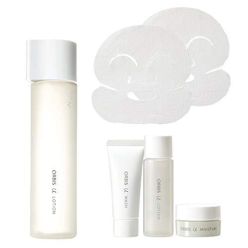 オルビスユー プレミアム体験セット(化粧水本品、1週間トライアルセット、マスク2枚)