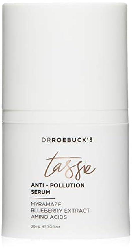 非互換ピークマイルDR ROEBUCK'S Tassie Anti-Pollution Serum(30ml)