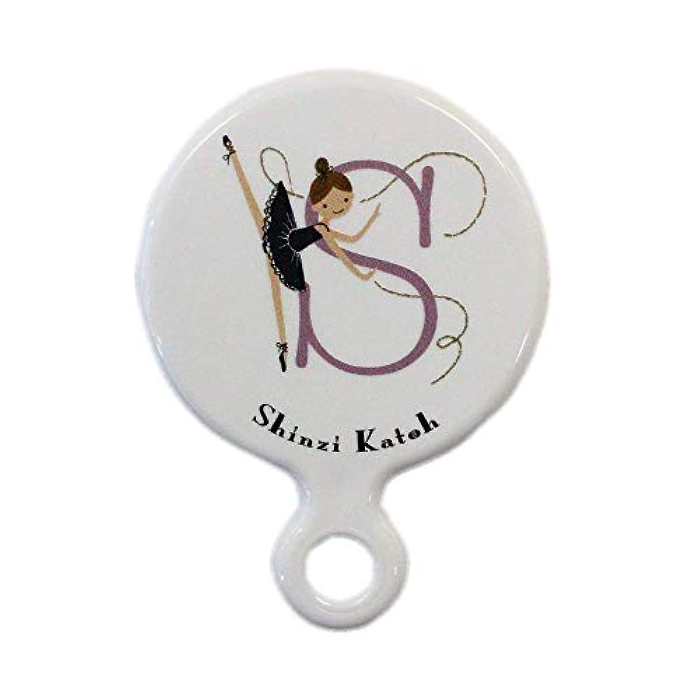 グラス手のひら廃棄するShinzi Katoh プチミラー(ballet S)PMR1010