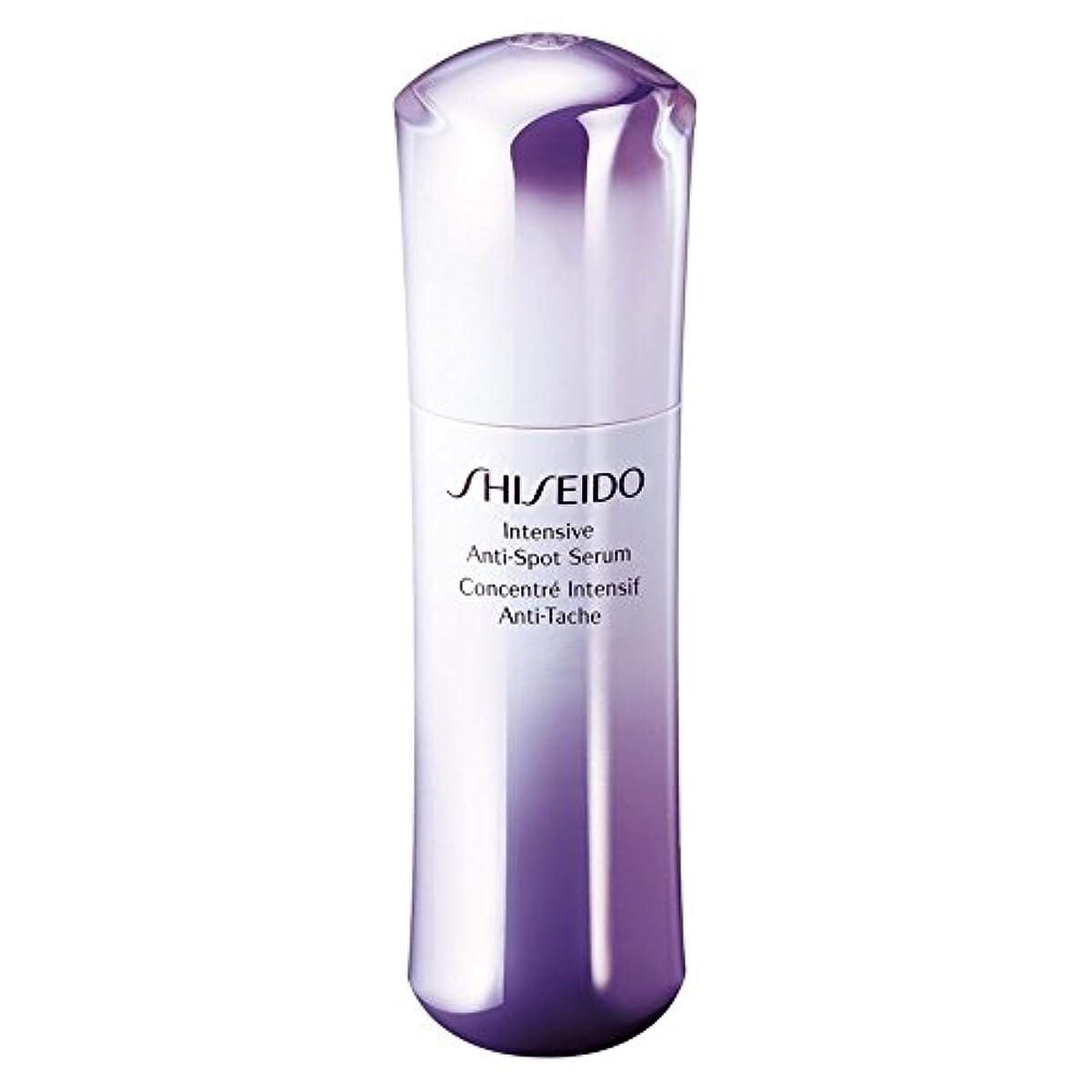 毒悪化する難民[Shiseido] 集中的なアンチスポットセラム30MlをShisiedo - Shisiedo Intensive Anti-Spot Serum 30ml [並行輸入品]