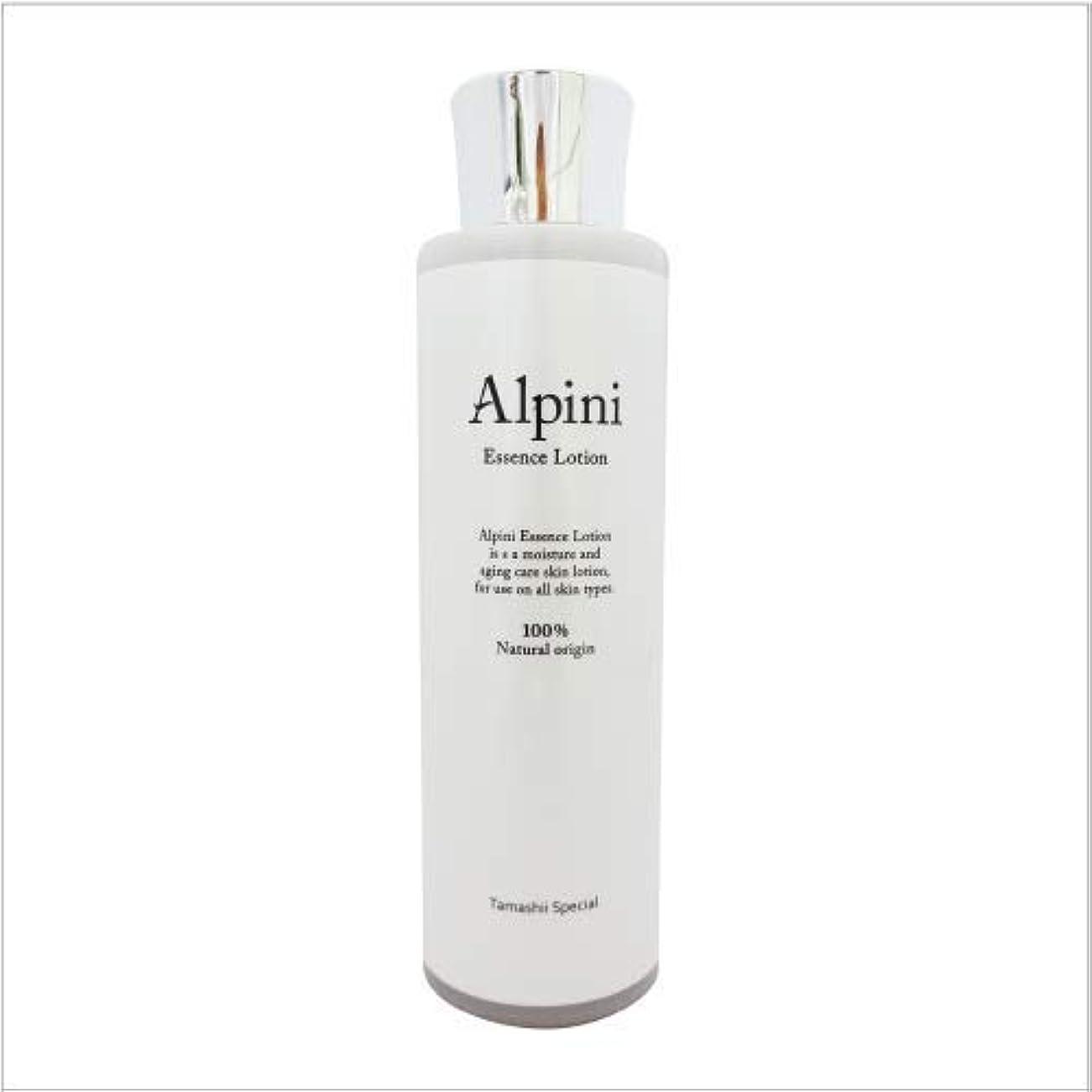 アルピニエッセンスローション150ml オーガニック無添加保湿化粧水 界面活性剤?石油由来原料?シリコン?ポリマー?エタノール不使用 ノンケミカル化粧水無添加