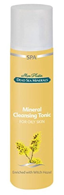 里親高音攻撃的通常から油っぽい肌のための洗顔化粧液 250mL 死海ミネラル Cleansing Tonic for Normal to Oily Skin