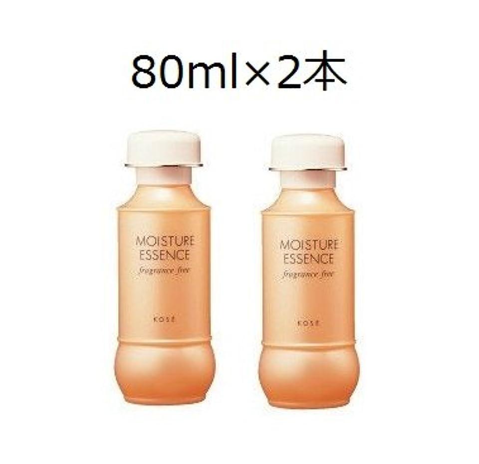 関係ないアレルギー性北方【2本セット】KOSE モイスチュア エッセンス F?F (無香料) 80ml