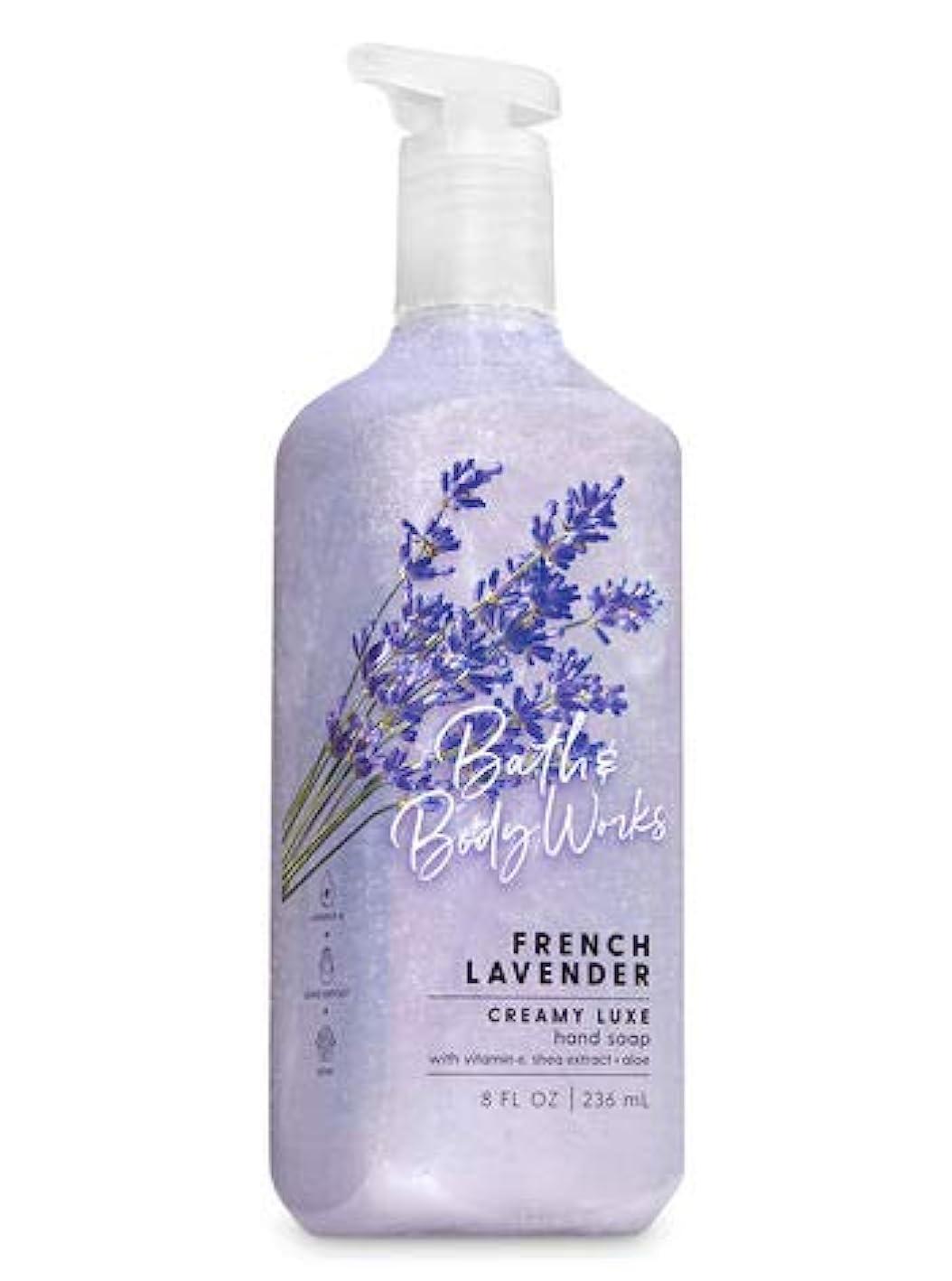 ダッシュ裏切り者服を着るバス&ボディワークス フレンチラベンダー クリーミーハンドソープ French Lavender Creamy Luxe Hand Soap With Vitamine E Shea Extract + Aloe