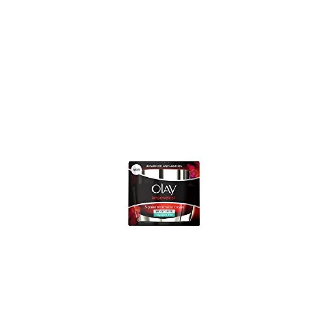 フライト満足させる夜オーレイリジェネ3ポイントトリートメントクリーム(無香料)(50ミリリットル) x2 - Olay Regenerist 3 Point Treatment Cream (Fragrance Free) (50ml) (...