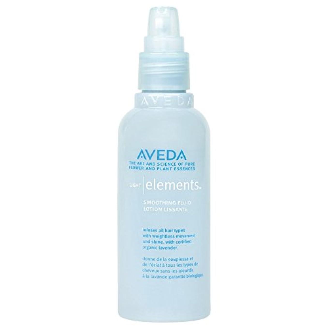 先見の明ぜいたく硫黄[AVEDA] 流体100ミリリットルを平滑アヴェダ光素子 - Aveda Light Elements Smoothing Fluid 100ml [並行輸入品]