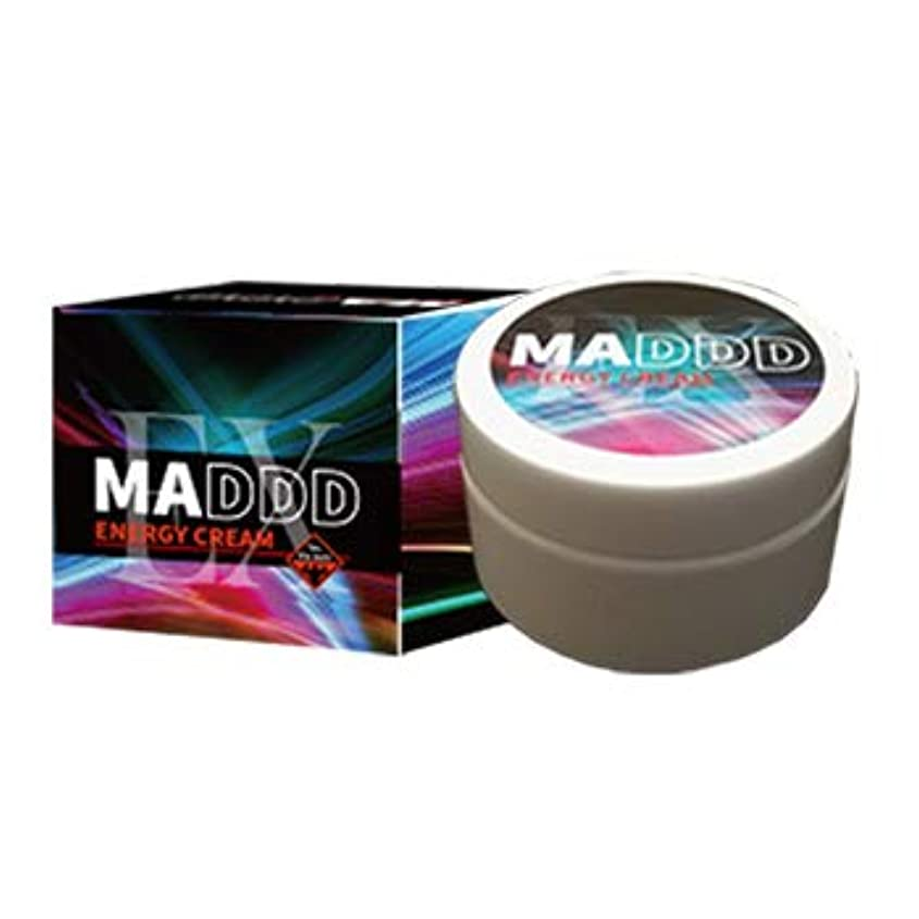 描写振動する広大なMADDD EX 増大クリーム ボディクリーム 自信 持続力 厳選成分 50g (単品購入)