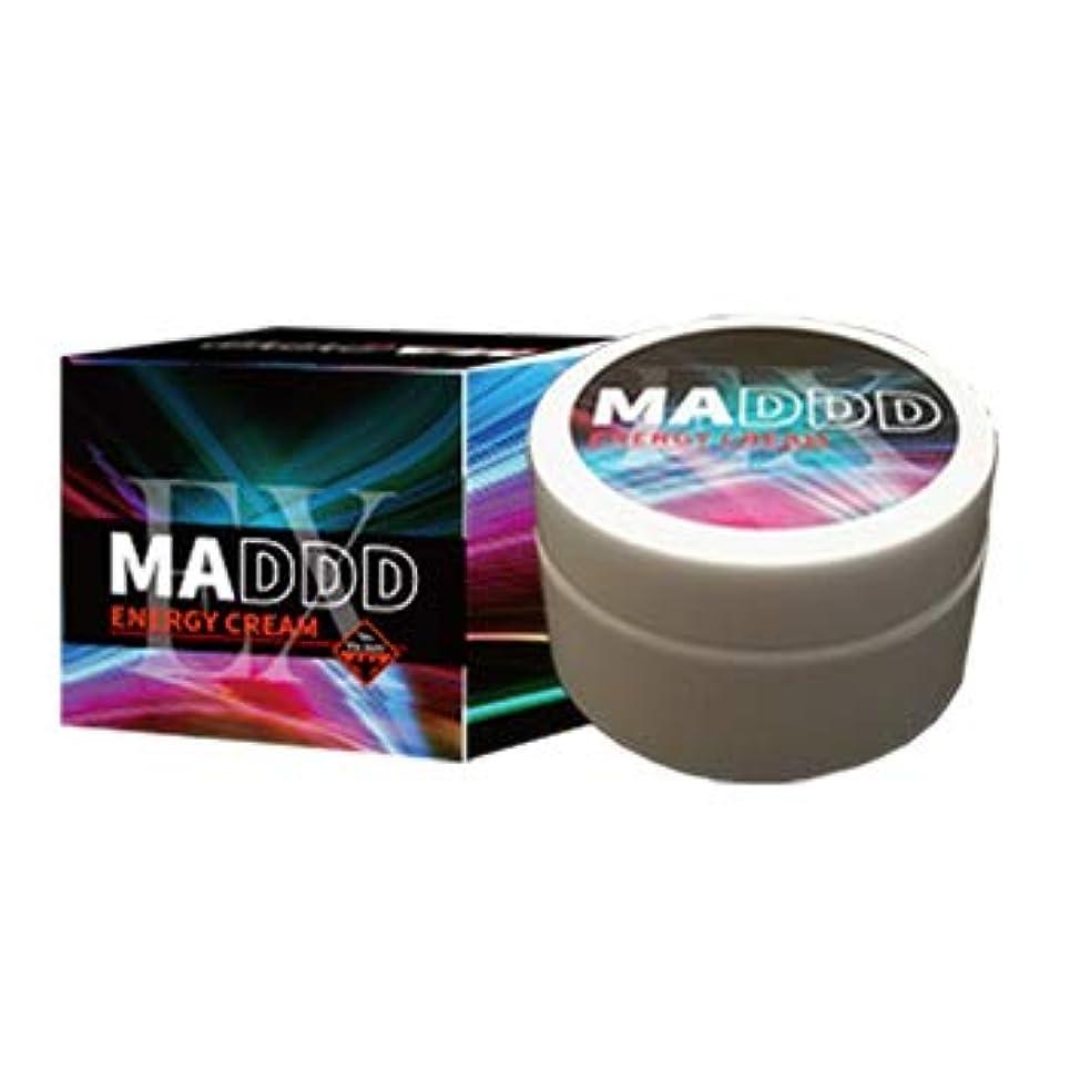 覆す直面する乳剤MADDD EX 増大クリーム ボディクリーム 自信 持続力 厳選成分 50g (単品購入)
