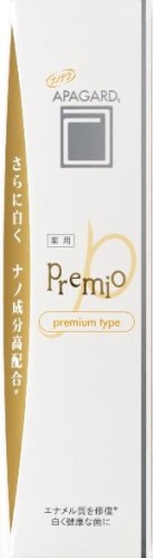 メディア安らぎかび臭いAPAGARD(アパガード) プレミオ プレミアムタイプ 100g