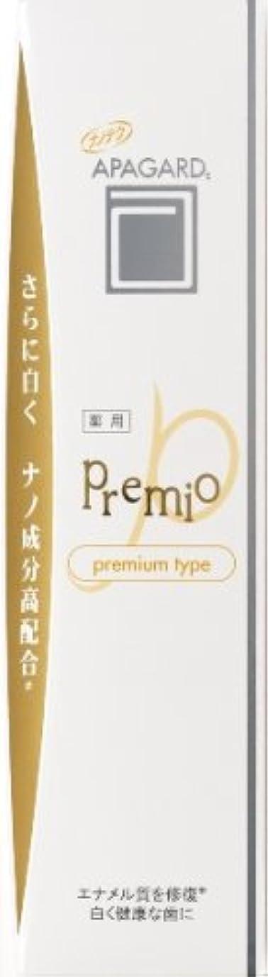 大通り正しく消毒剤APAGARD(アパガード) プレミオ プレミアムタイプ 100g
