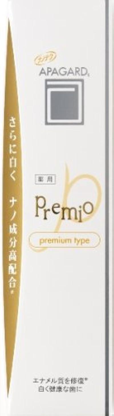 ロゴカーテン仮装APAGARD(アパガード) プレミオ プレミアムタイプ 100g